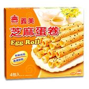 [Yimei] ขนมทองม้วนไต้หวัน รสงา (4 ห่อ / กล่อง)