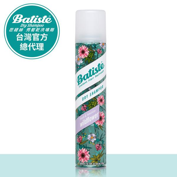 Batiste Hair Dry Cleaning Spray-Pure Qinhuayu 200ml