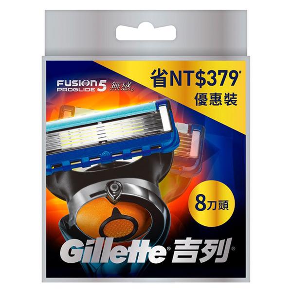 Gillette Proglide series หัวมีดโกน (8 หัว)