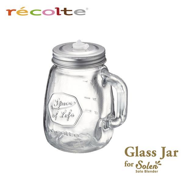recolte Solen glass bottle for juicer