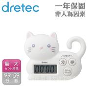 [Dretec] นาฬิกาจับเวลาสไตล์คิตตี้ - สีขาว
