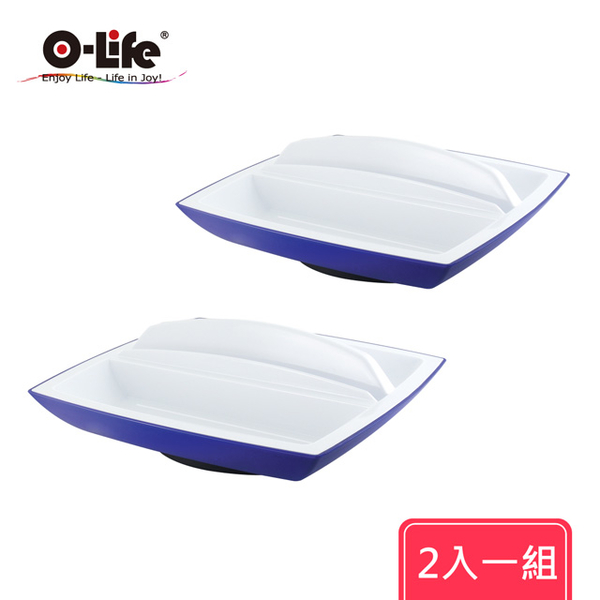 (O-Life)S-1112 Rotating Storage Tray Blue Type Two Entry Group (Mobile phone tablet seat console key tray desktop finishing)
