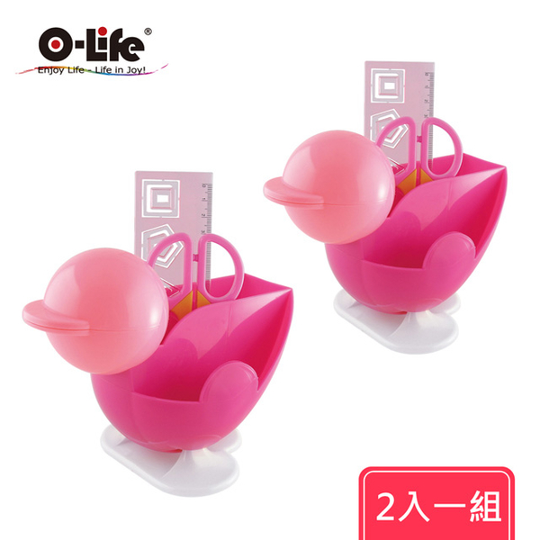 (O-Life)A-5032 Animal Shaped Storage Box, Pink Type Two Entry Group