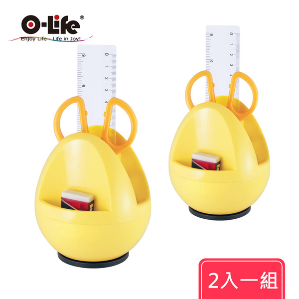 (O-Life)A-5102 Egg-shaped storage box, pink and yellow, two into the group (styling pen holder school children's stationery storage desktop finishing)
