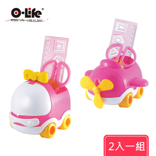 (O-Life)A-509+512 Vehicle Modeling Storage Box Pink Two Entry Group (Styling Pen Holder, School Children's Stationery Storage Desk Organizer)