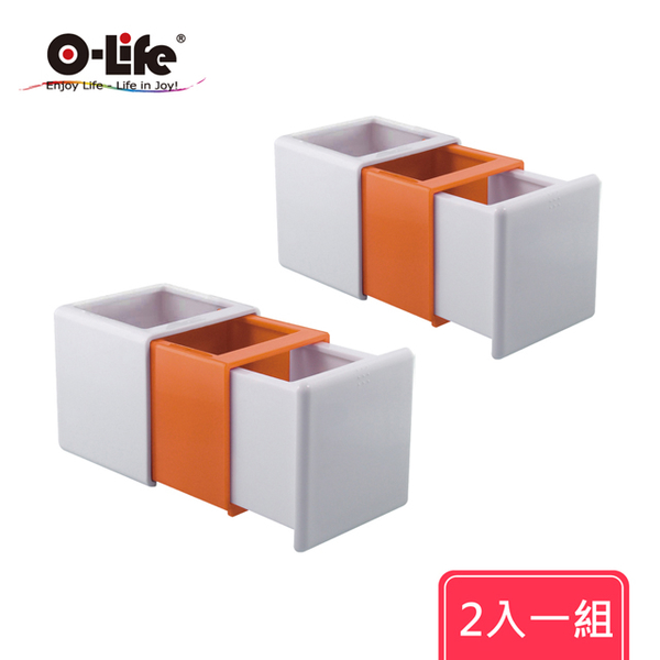 (O-Life)S-351Ex2 Multifunctional Storage Box Orange Two Entry Set (Retractable Pen Holder Decoration and Furnishing Desktop Storage)