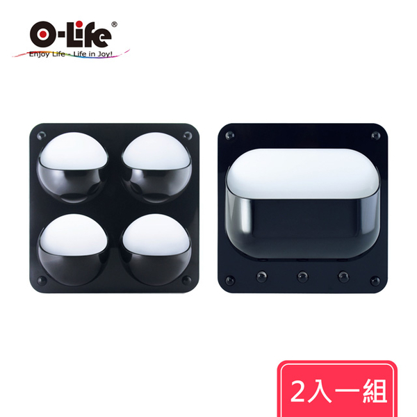 (O-Life)S-884+5 Magnetic wall-mounted storage box D+E black two-in-one group (home decoration wall storage multiple installation methods)