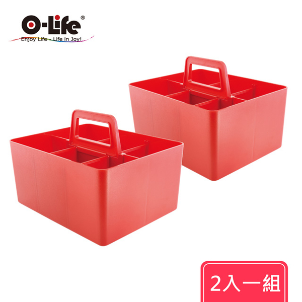 (O-Life)S-282 Portable Organizing Storage Box Red Two Entry Set (Stackable Storage Box Home Storage Toolbox Storage)