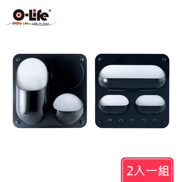 (O-Life)S-882+7 Magnetic wall-mounted storage box B+F black two-in-one group (home decoration wall storage multiple installation methods)