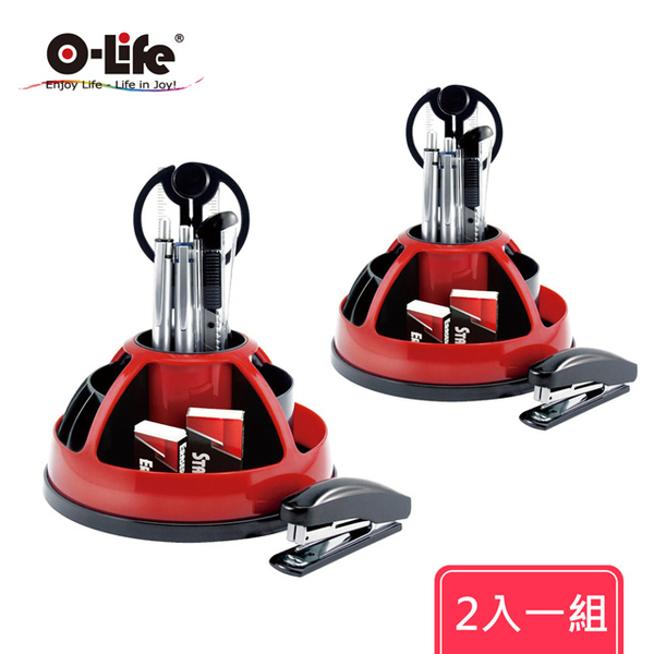 (O-Life)S-8992 storage and storage box red two into the group (rotating pen holder desktop to organize cosmetic storage)