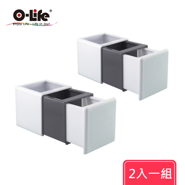 (O-Life)S-351Ex2 Multi-function Storage Box Gray Type Two Entry Set (Retractable Pen Holder Decoration Furniture Desktop Storage)