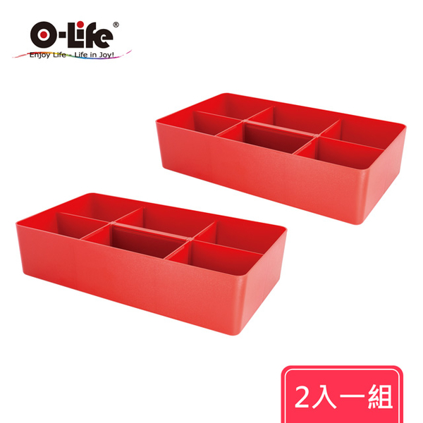 (O-Life)S-320 Portable Organizing Storage Box Red Two Entry Set (Stackable Storage Box Home Storage Toolbox Storage)