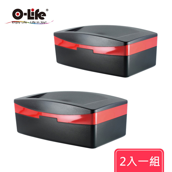 (O-Life)S-1132 three-layer storage box black and red two into the group (jewelry box desktop storage stationery storage)