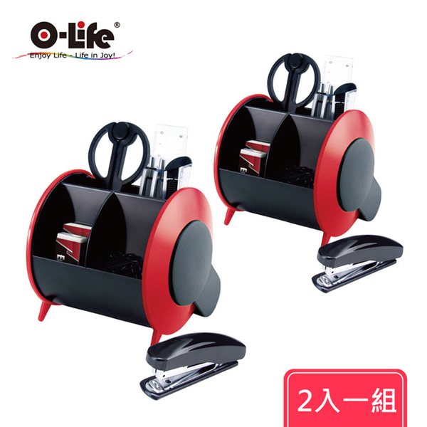(O-Life)S-8982 storage and storage box red two into the group (rotating pen holder desktop to organize cosmetic storage)