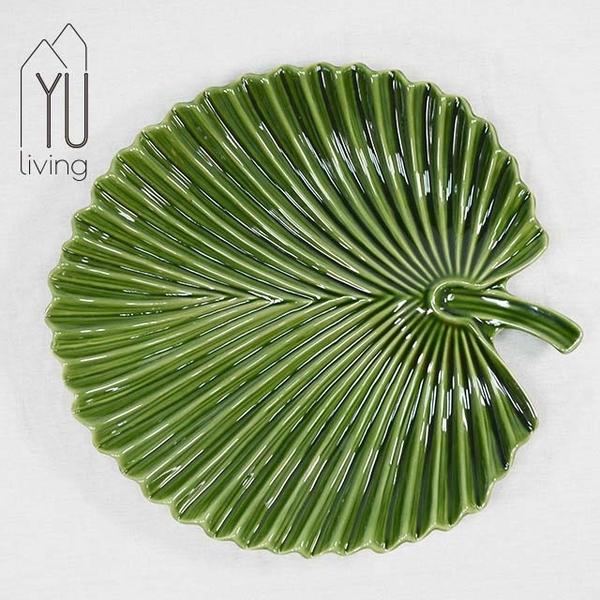 夏日棕櫚樹葉造型陶瓷裝飾盤