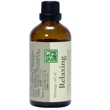 (香草集JustHerb)The vanilla set Shuya relaxing massage oil 100ml