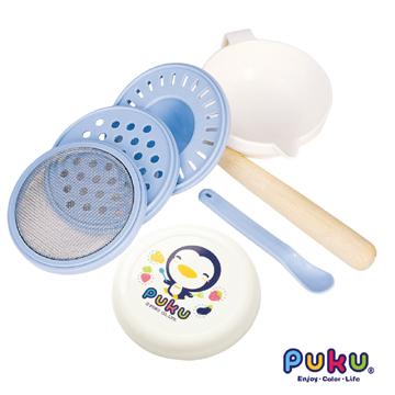 (PUKU)PUKU children weaning grinder