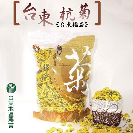 【Taitung Farmers Association】Taitung Chrysanthemum-75g-Pack