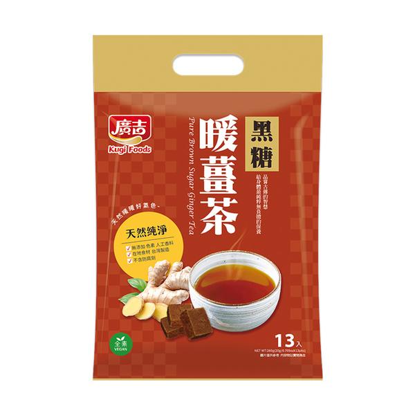 (Kugi Foods)Kugi Foods Brown Sugar Warm Ginger Tea (20g*13pcs)