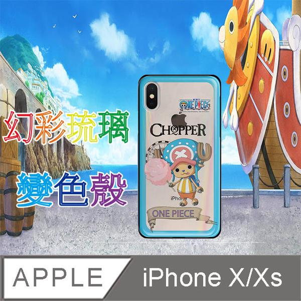 HongXin 航海王/海賊王 正版授權 iPhone X/Xs(iX/iXs) 5.8吋 幻彩琉璃變色鋼化玻璃殼(真人喬巴)