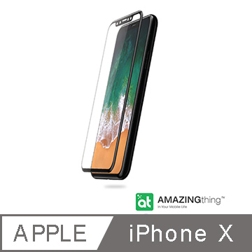 AMAZINGthing Apple iPhone X 滿版3D曲面全鋼化玻璃保護貼(0.3mm)