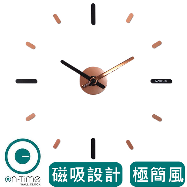 (On Time)[On Time]Wall Clock Creative Magnetic Wall Sticker Clock - Gold