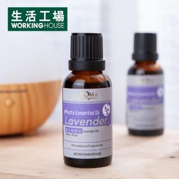 Plants Lavender Essential Oil 30ml-Life Workshop