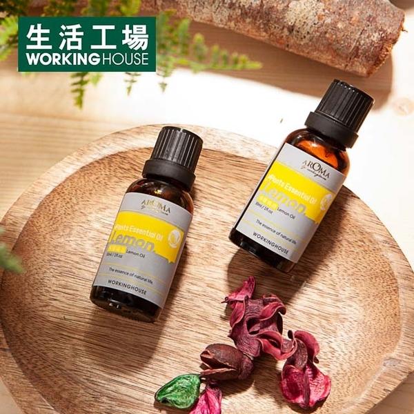 Plants Lemon Essential Oil 30ml-Life Workshop