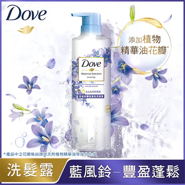 (Dove)Dove Plant Extract Blue Windbell Plumping and Fluffy Shampoo 470ml