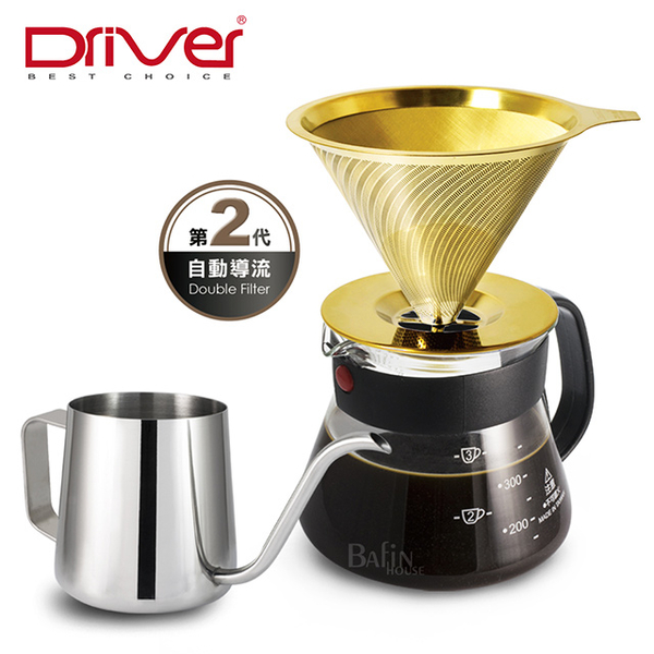 [Driver] Titanium gold flow rate filter cup for 2 people + Taiwan glass heat-resistant glass coffee pot (with stainless steel slender pot)