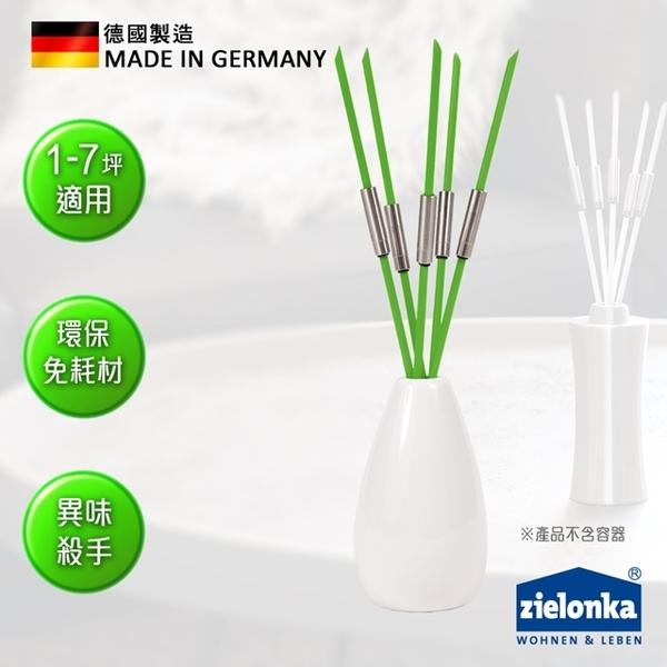 "(zielonka)German Jie Lingkang ""zielonka"" stylish room deodorant stick (green)"