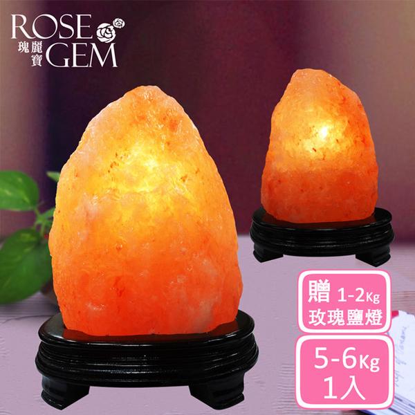 【瑰麗寶】《買大送小》精選玫瑰寶石鹽晶燈超值2入組_買5-6KG送1-2KG鹽晶燈