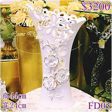 Bone China Hollow Three-dimensional Rose Gilt Oblique Flower/Vase/Ornament-44CM【Athena Furnishings】FD03