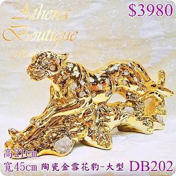 Ceramic gold-plated sandblasted leopard (45cm long) [Athena Furnishings] DB202