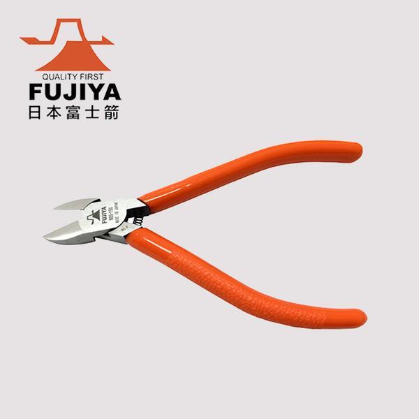 (FUJIYA)【FUJIYA】Standard multi-purpose diagonal pliers 150mm