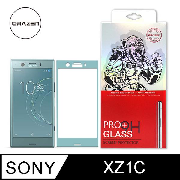 【格森GRAZEN】SONY XZ1C滿版(藍)鋼化玻璃