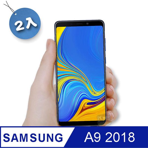 超值2入 for Samsung Galaxy A9 2018 大視窗 全膠全玻璃防塵防爆9H鋼化玻璃保護貼