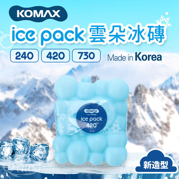 KOMAX Cloud Ice -420ml