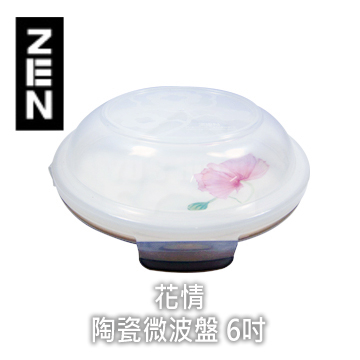 (韓國ZEN HANKOOK陶瓷微波盒-花情 6吋)Korea ZEN HANKOOK ceramic microwave box - 6-inch flower love