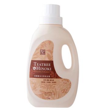 (香草集JustHerb)The vanilla set tea tree cypress natural laundry detergent 1.2kg