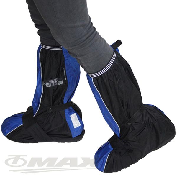 (天龍牌)Denon Brand tough thick crust blast racing type rain shoe cover - Blue Black