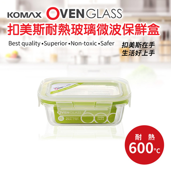 Kumex heat-resistant glass long crisper (usable in oven and microwave) 370ml