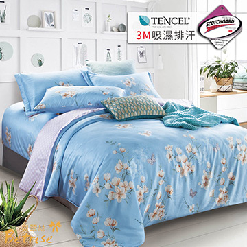 (Betrise)[Betrise Beili] double -3M patent Tencel wicking four-piece dual-use quilt cover pack - using 3M's patent moisture sweat agent