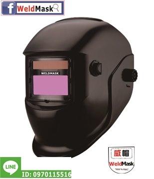 WELDMASK威帽 550S黑色款