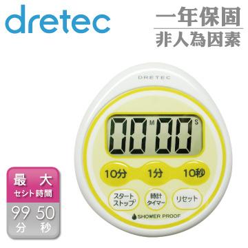 (dretec)[Japan DRETEC] waterproof drops of egg-type timer - yellow