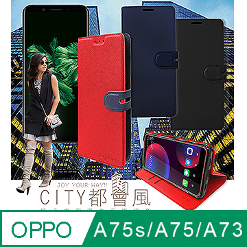CITY will be the wind OPPO A75s / A75 / A73 card holder magnetic mobile phone holsters have strap holes
