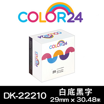 (Color24)[COLOR24] for Brother DK-22210/DK22210 continuous compatible paper label tape with black characters on white background (width 29mm)