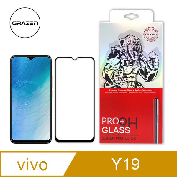 【格森GRAZEN】VIVO Y19 滿版(黑)鋼化玻璃