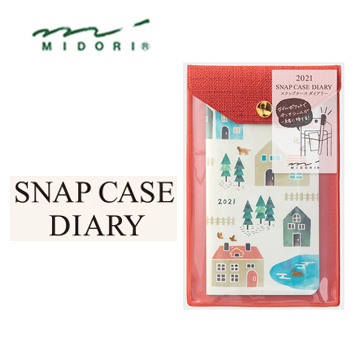 "(midori)Japan MIDORI ""2021 Snap Case Diary Series Handbook"" Town Model"