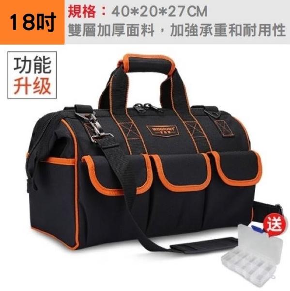 (常勝客)Changshengke multi-function thickened hardware kit specifications: upgrade 18 inches